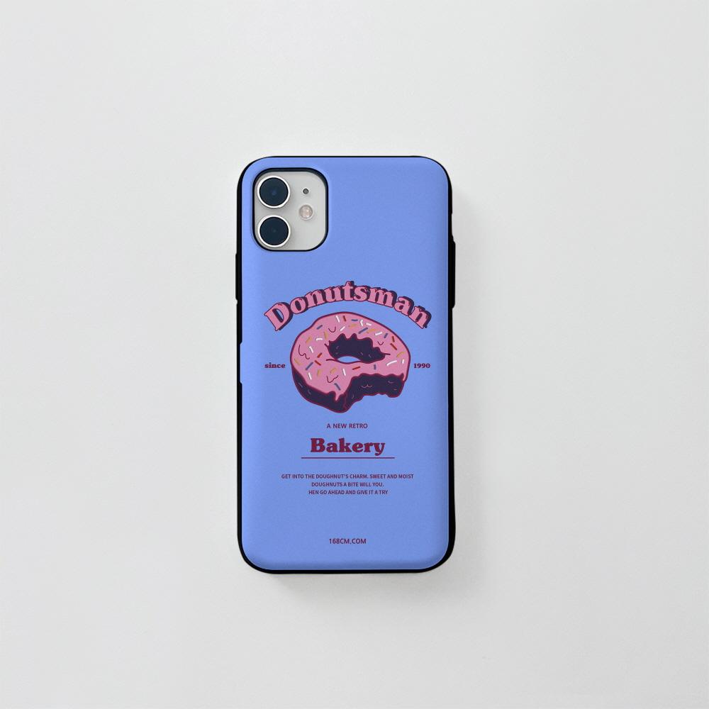 (카드) 도넛맨 블루