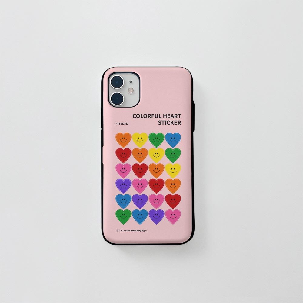 (카드) 컬러풀 하트 핑크