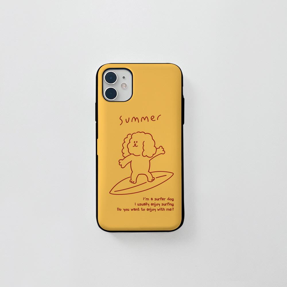 (카드) 서핑 더기 옐로우