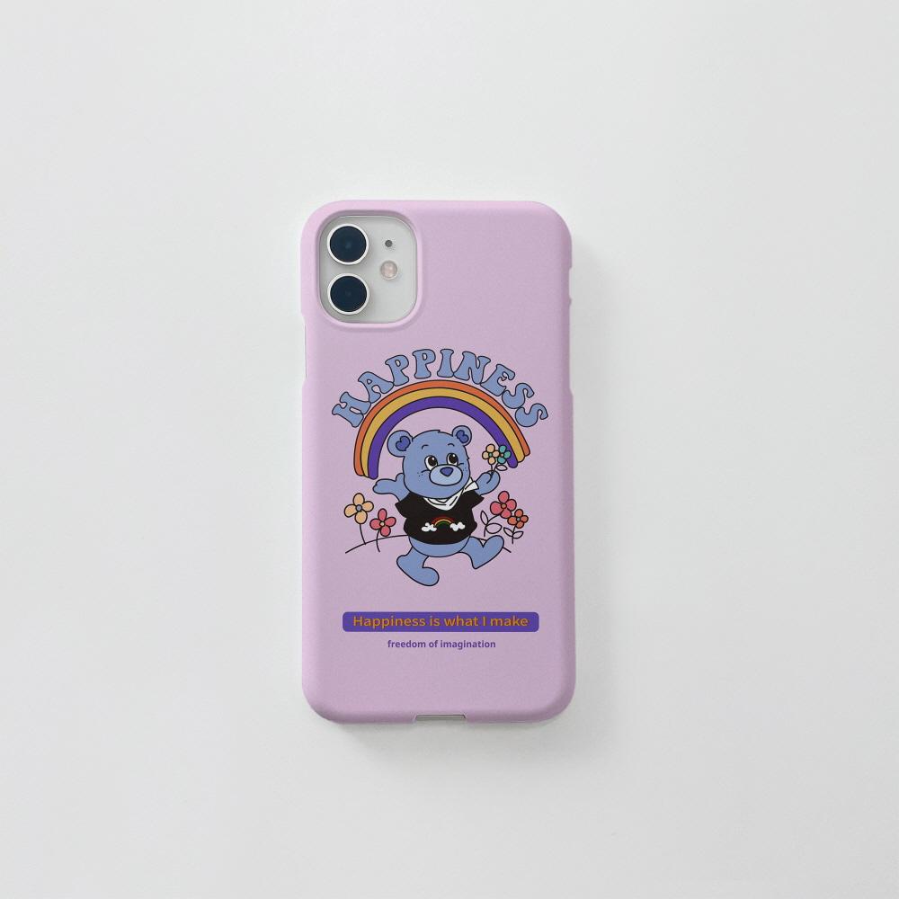 HB 해피니즈 라이키 핑크