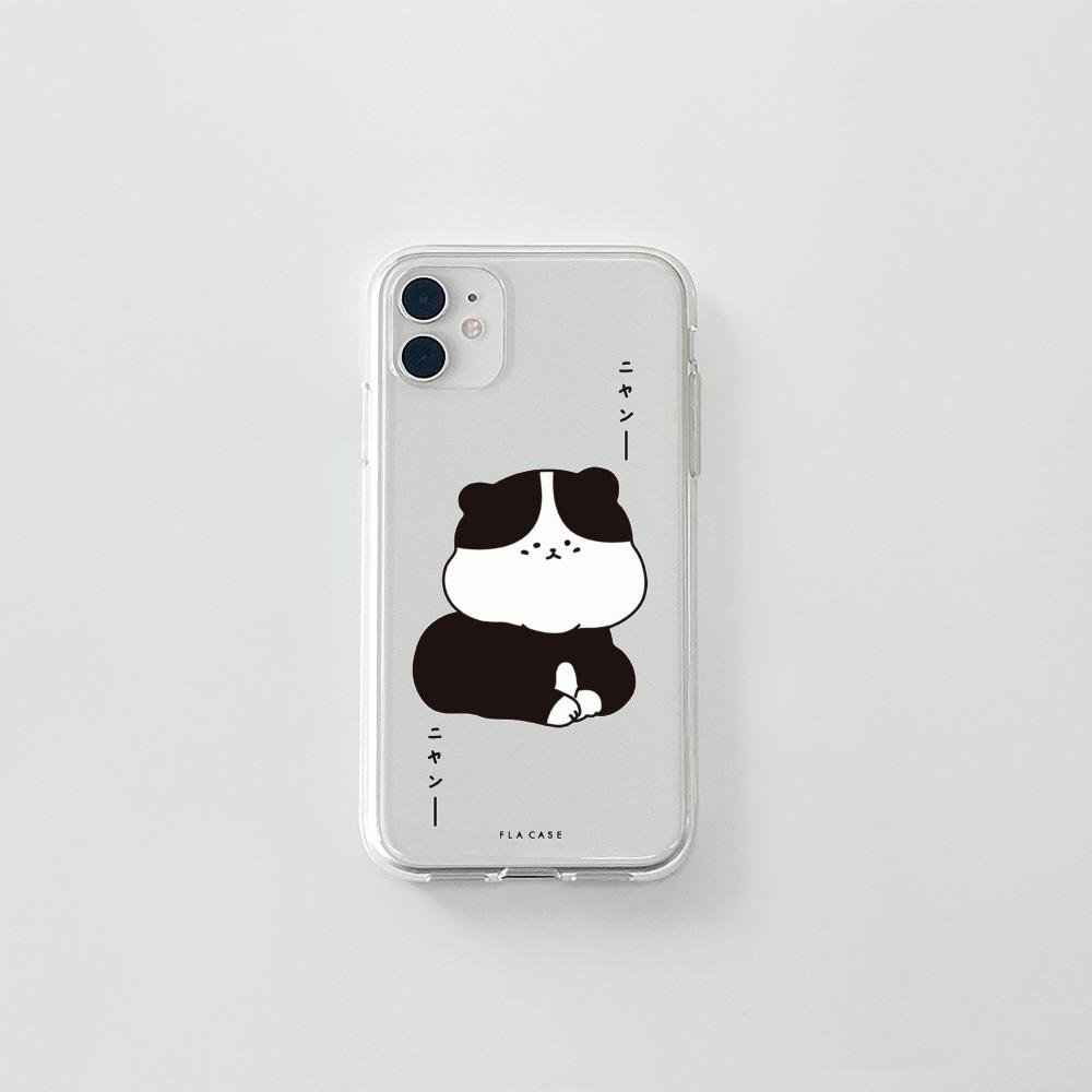 (젤리) 블랙 고양이 . 아이폰 11 12 13 미니 프로 맥스 7 8 se2 XS 갤럭시 노트10 20 울트라 S20 S21 핸드폰케이스 카드 커플 아이폰케이스 갤럭시케이스 아이폰실리콘케이스