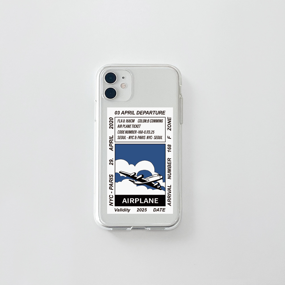(젤리) 에어플레인 티켓 블루