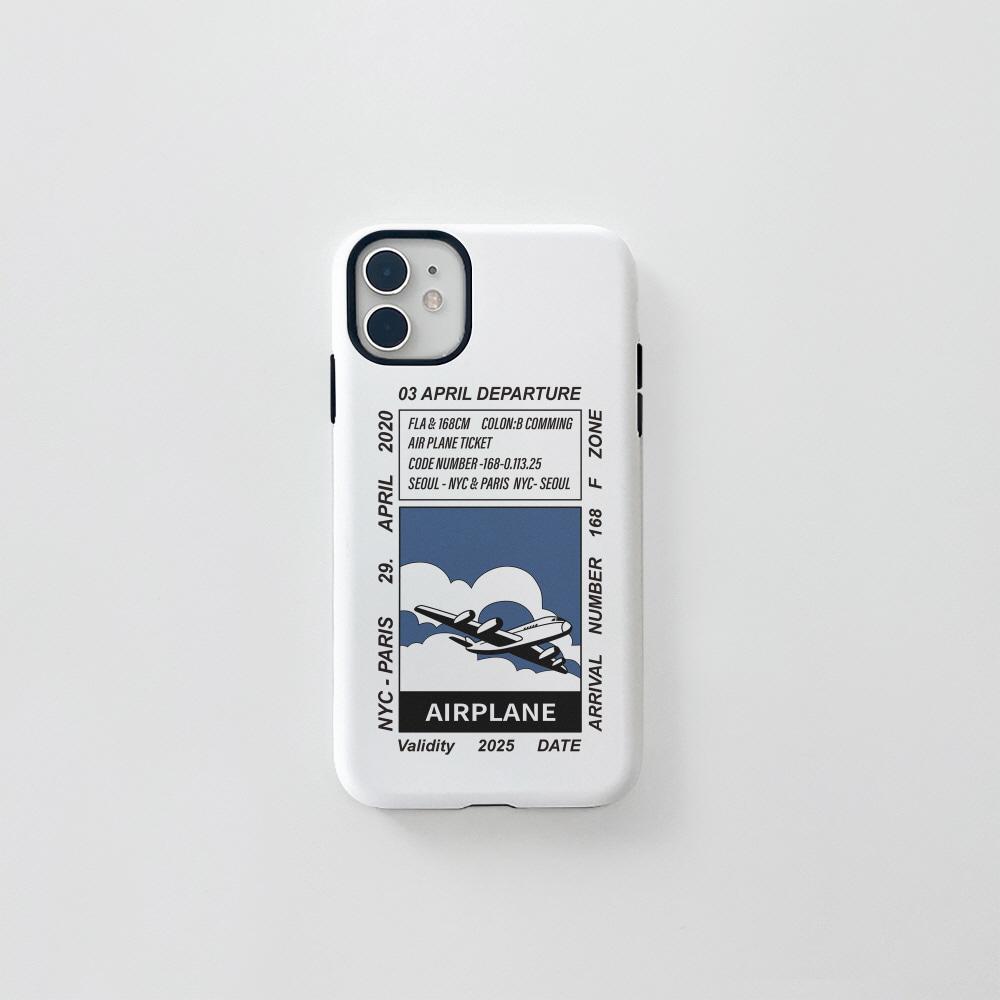 (터프) 에어플레인 티켓 블루
